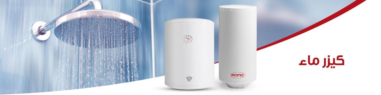 Water Heater Device